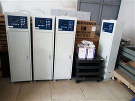 GZC-Yh液氧灌装秤