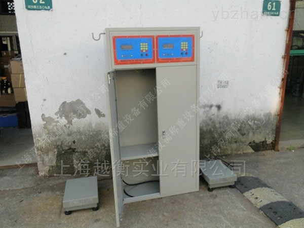 100kg电子灌装秤、LNG液化气电子充装秤