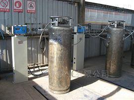GZC-Yh杜瓦瓶低温防爆带切断灌装秤