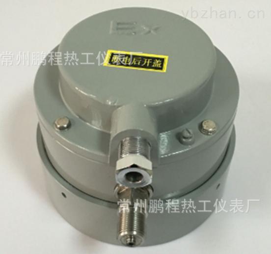 不銹鋼耐震遠傳壓力表廠家報價