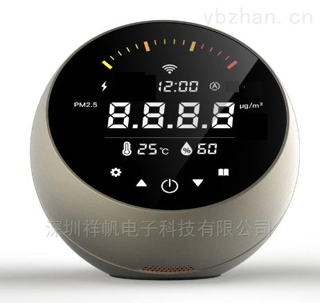 G1-S-新风控制器换气机控制调节器震撼*