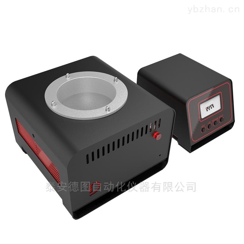 轻便易携型表面温度计校验装置
