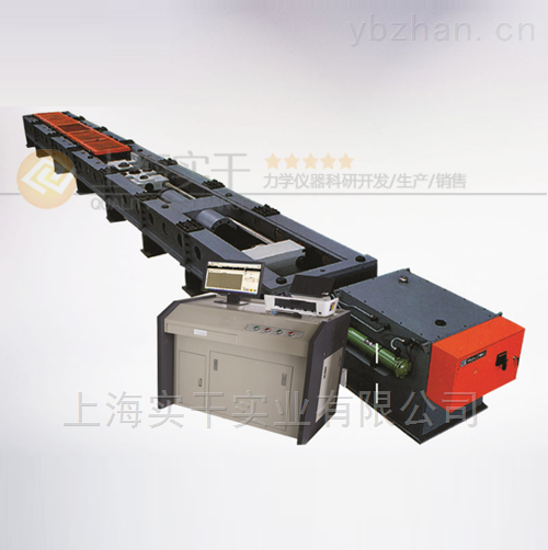 供应10KN,20KN,30Kn传送带卧式拉力试验机