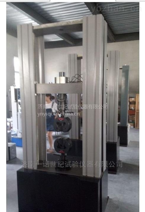 金属焊接点拉力断裂强度试验机
