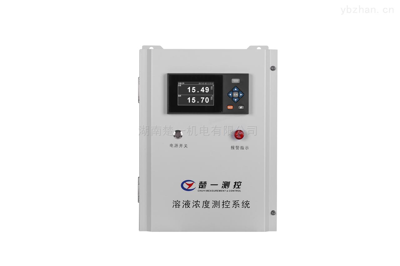 CY-920-糖度在线测控系统