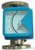 磁致伸縮液位變送器uhz--77/ub1000