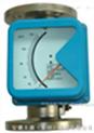 TK2200系列插入式渦街流量計