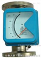 uhz--77/ub1000磁致伸缩液位变送器uhz--77/ub1000