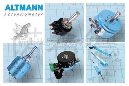 ALTMANN傳感器