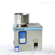 HG-FZJ-50颗粒小型分装机生产厂家