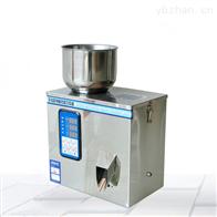 ZH20-250克食品智能分装机带称量