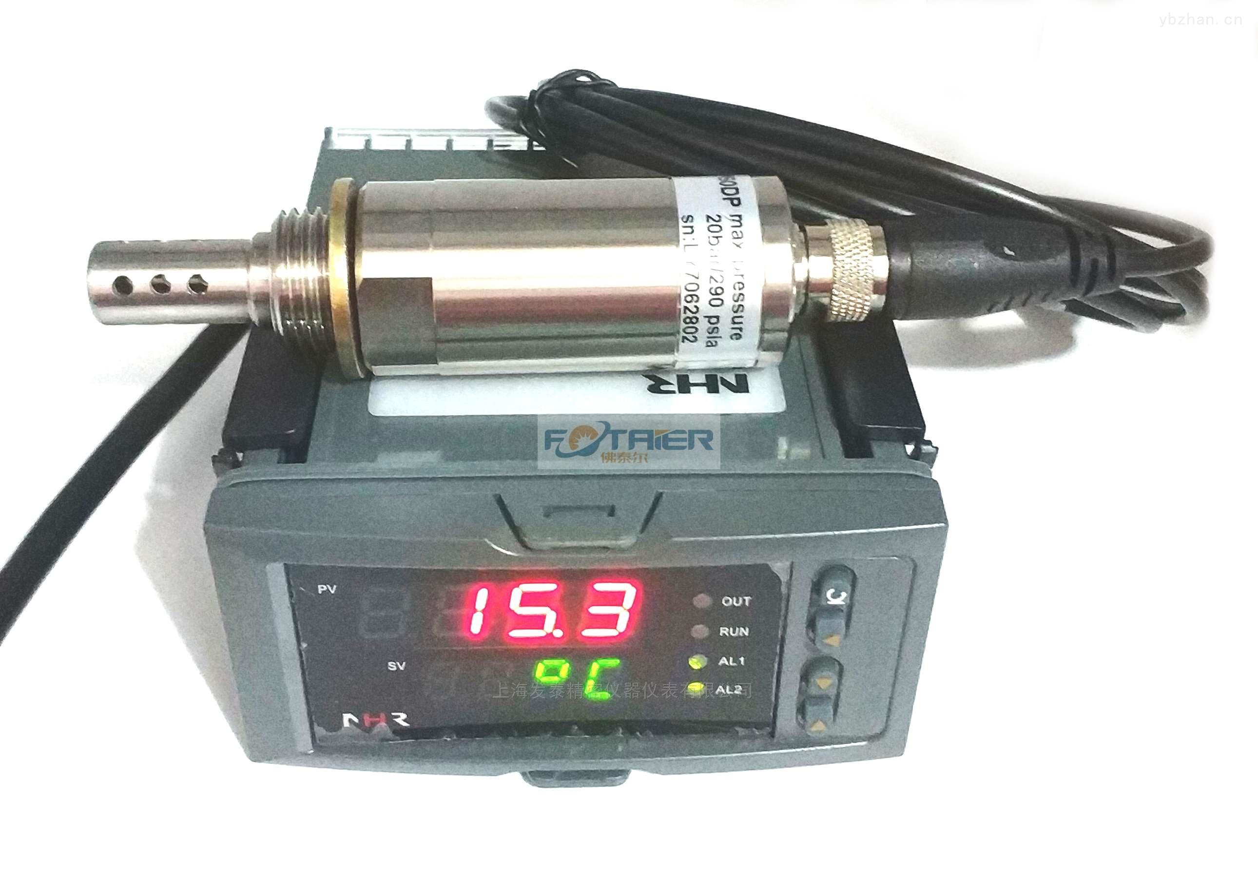 FT60DP-FT60DP经济型在线露点仪
