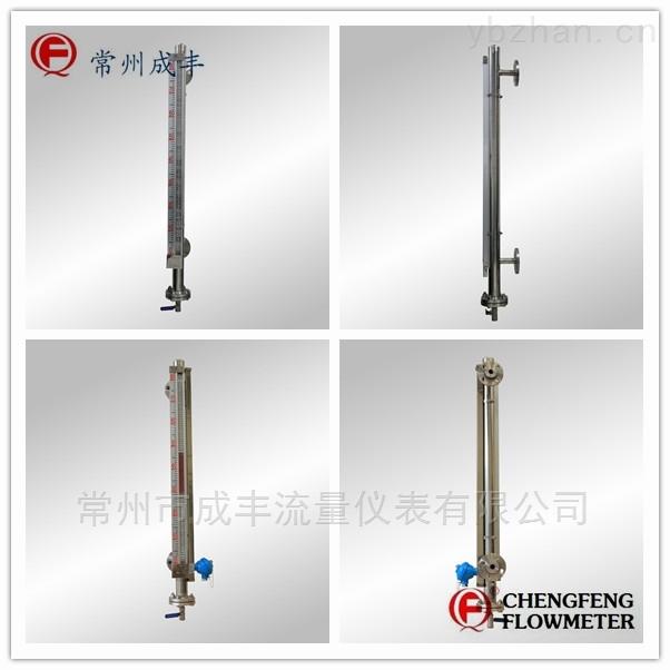 磁翻板液位计厂家直销侧装式材质保证