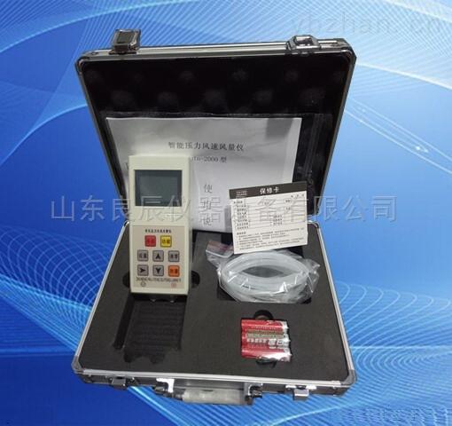 DP-2000-智能數字微壓差計