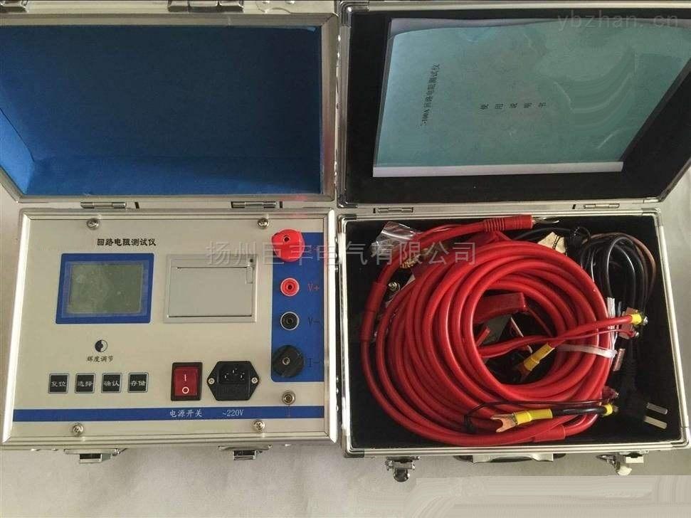 三級四級承裝承試回路電阻測試儀