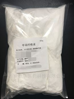 cp15药典级焦亚硫酸钠 可关联审批 有批件