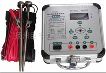 承试承装资质数字式接地电阻测试仪