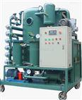 DZJ-100透平油真空高效滤油机