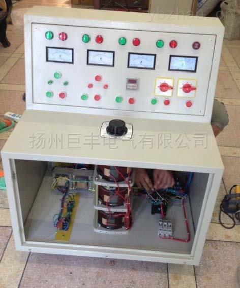 高低壓開關柜通電試驗臺調頻振動