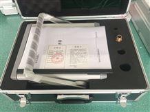 高品质智能微水仪价格
