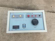 SLQ-500A升流器大电流发生器