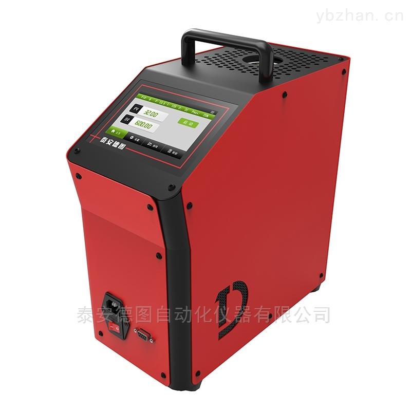供应DTG-1200型便携干体式溫度校驗儀