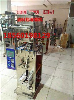 长沙鄂州yb-1袋装液体包装机
