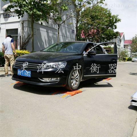 宁夏50吨移动式电子汽车衡_4块板轴重仪