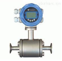 JN-LAZHW1802卫生型电磁流量计