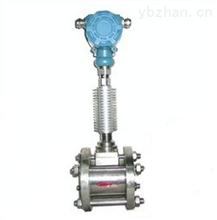 JN-LYWBJC高温导热油液体涡街流量计
