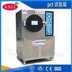 PCT高温高湿试验机