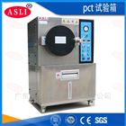 PCT高温高湿shi验机