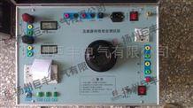 JFF全自动互感器伏安特性测试仪