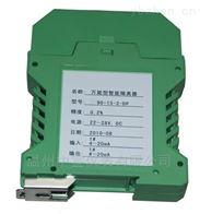 NP-F1111NP-F1111隔离器