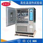 TH-150工字鋼防銹油脂濕熱實驗箱