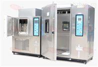 TH-800河北恒温恒湿实验室系统厂家批发