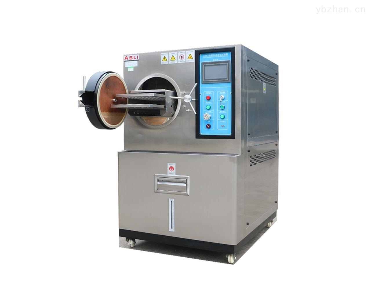 金属材料pct老化测试设备