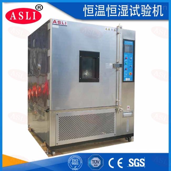 北京小型恒温恒湿箱