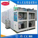 防鏽油脂高低溫實驗箱規格