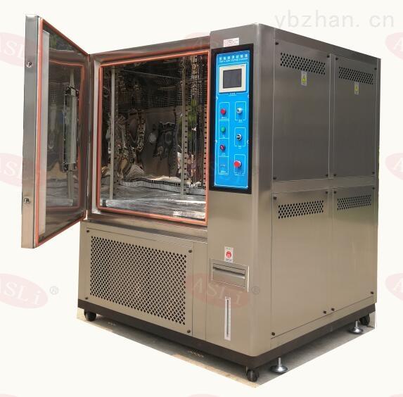 廣東艾思荔檢測儀器有限公司