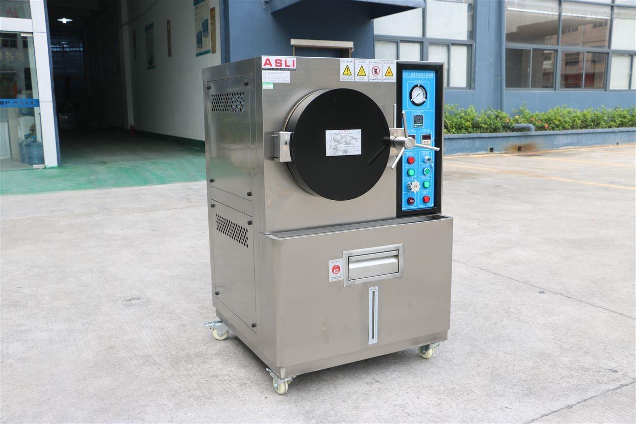 五金PCT老化试验箱