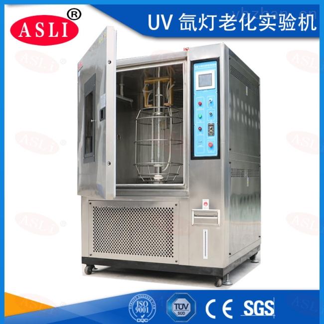 轴承高低温冲击测试设备技术
