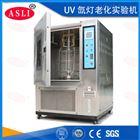 设备进口冷热冲击实验箱哪个好?