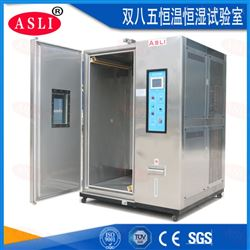 TH-408潍坊哪里有水冷式冷热冲击箱厂家