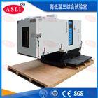 浙江温湿度振动试验箱使用范围