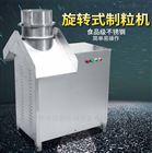 ZL-300广州不锈钢旋转式干粉制粒机直销价