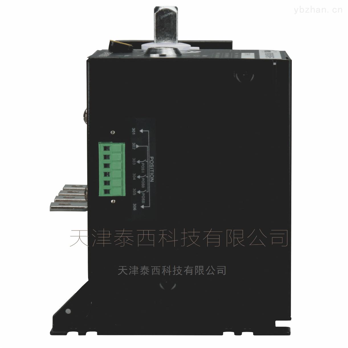 BQ3-250/4P-BQ3-250/4P隔离型双电源转换开关