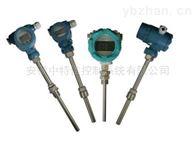 WDYT-240S一体化温度变送器