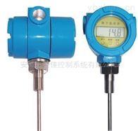 SBWR-1014一体化数显温度变送器