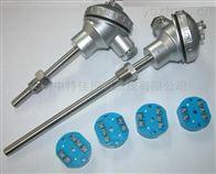 WZPB-72直形管接头式热电阻一体化带温度变送器